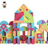 兒童積木3-6周歲eva泡沫積木1-2歲女孩寶寶嬰兒軟體益智男孩玩具 WE1111『優童屋』