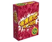 『高雄龐奇桌遊』 眾裹尋他 Profiler 繁體中文版 正版桌上遊戲專賣店