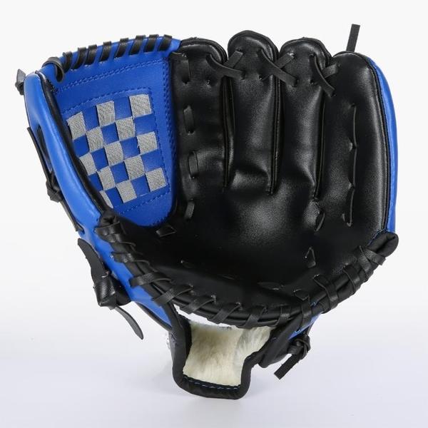 全館83折加厚 內野投手棒球手套 壘球手套 兒童少年成人全款 送棒球