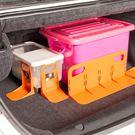 車載收納儲物箱整理箱置物盒車內固定支架隔...
