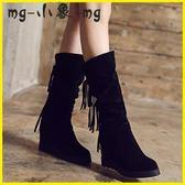 MG 流蘇短靴-中筒靴內增高雪地靴磨砂流蘇馬丁靴女平底百搭加絨彈力靴