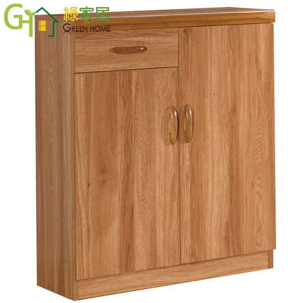 【綠家居】多明尼 時尚2.7尺木紋開門式鞋櫃/玄關櫃