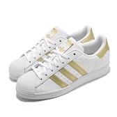 【海外限定】adidas 休閒鞋 Superstar W 白 金 女鞋 小白鞋 貝殼頭 百搭款 運動鞋 【ACS】 FX7483