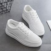 小白鞋 網紅女鞋新款春季百搭小白鞋女學生韓版運動鞋鞋子板鞋夏 伊羅鞋包