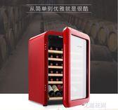 哈士奇 SC-130RDA冰吧家用小型單門電子恒溫保鮮冷藏紅酒櫃小冰箱QM『艾麗花園』