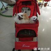 寵物推車狗推車折疊中小型四輪狗狗推車泰迪小推車戶外出行用品  igo 優家小鋪