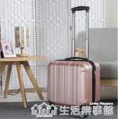 可定制LOGO行李箱18寸登機箱女迷你小拉桿箱萬向輪公司年會禮品 NMS樂事館新品