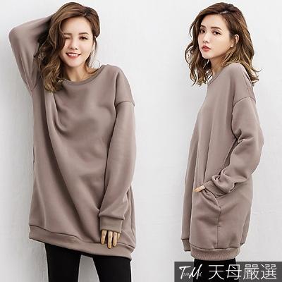 【天母嚴選】純色素面側口袋寬版內刷毛連身洋裝(共四色)