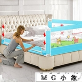 MG 防護欄-嬰兒童床圍欄寶寶防摔擋板