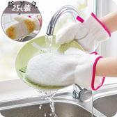 竹纖維洗碗手套 廚房清潔神器刷鍋刷碗去油污防水家務手套 蘇菲兒