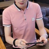 短袖襯衫夏季男士短袖t恤有領衫男潮流半袖襯衫領體恤男裝帶領夏裝 嬡孕哺