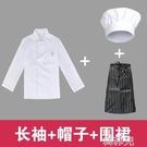 廚師服 幼兒園廚房薄款短袖廚師工作服女長袖食堂人員衣服白色夏季廚師服 韓菲兒