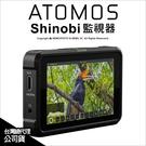 Atomos Shinobi 監視器 5...