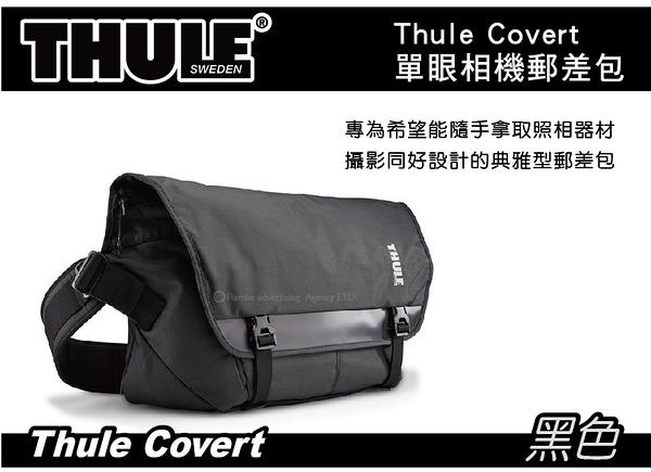   MyRack   都樂 Thule Covert  黑色 單眼相機郵差包 手提包