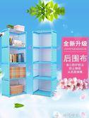 書架簡易書架置物架落地桌上書櫃簡約 學生用兒童儲物架收納 櫃LX 全網最