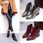 潮女短靴女英倫風粗跟靴子鉚釘尖頭馬丁靴秋冬季新款高跟鞋子    韓小姐