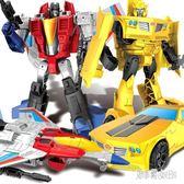 變形金剛 紅蜘蛛飛機變形機器人汽車人恐龍男孩兒童車3-4-6歲 AW14494【艾菲爾女王】