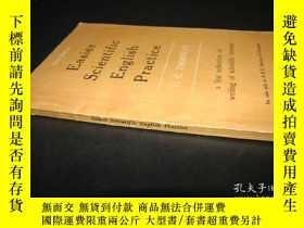 二手書博民逛書店(英文版)Easier罕見acientific english