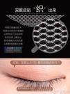 雙眼皮貼 NQG影視雙眼皮貼2.0遇水即粘蕾絲免膠水隱形自然膚色透明素顏影樓 suger