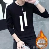 秋冬季男長袖T恤青少年加絨加厚打底衫潮流保暖衣服韓版修身體恤 蘿莉小腳丫