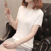 冰絲短袖女2018新款夏裝白色t恤女hip-hop衣服女薄款chic上衣打底