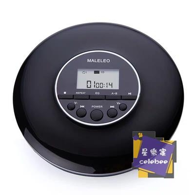 CD機 支持cdrom格式CD-ROM播放機器mp3英語學習光盤 藍芽CD復讀機DVD機T 2色【快速出貨】