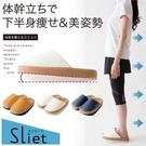【海夫健康生活館】KP Sliet 健身...
