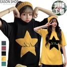 EASON SHOP(GQ0260)實拍五角星星刺繡立體絨毛圓領短袖素色棉T恤女上衣服寬鬆落肩中長款長版打底內搭