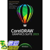 [8美國直購] CorelDraw 暢銷軟體 Graphics Suite 2019 Education Edition for Windows B07QD34RZZ