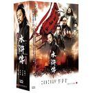新水滸傳(全86集) 平裝版 DVD (...