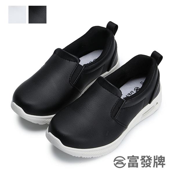 【富發牌】黑白純色兒童休閒鞋-黑/白 33BJ32