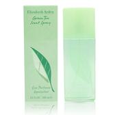 【Elizabeth Arden】伊麗莎白雅頓綠茶女性淡香水 100ml ◆86小舖 ◆