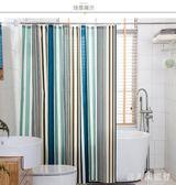 浴簾浴室加厚浴簾布加厚防水防霉洗澡間衛生間門簾窗簾200cm240cm高 XY8021【男人與流行】