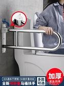不銹鋼304衛生間馬桶扶手折疊老人殘疾人浴室安全防滑無障礙把YJT 【快速出貨】