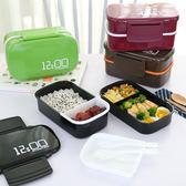 雙層便當盒微波爐分格大容量水果餐盒送餐具 JA1053 『伊人雅舍』