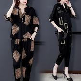 中老年2021夏季棉麻洋氣哈倫褲兩件套女闊太太長袖亞麻套裝媽媽裝 四季生活