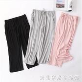 莫代爾七分褲 短款睡褲女 夏季薄款 寬鬆休閒家居褲可外穿可居家 中秋節全館免運