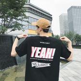 嘻哈寬鬆體恤學生個性印花短袖T恤韓版半袖男士潮流百搭衣服