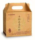 【長庚生技】牛樟菇菌絲體純液_家庭裝 x2盒(30瓶)_牛樟菇純液