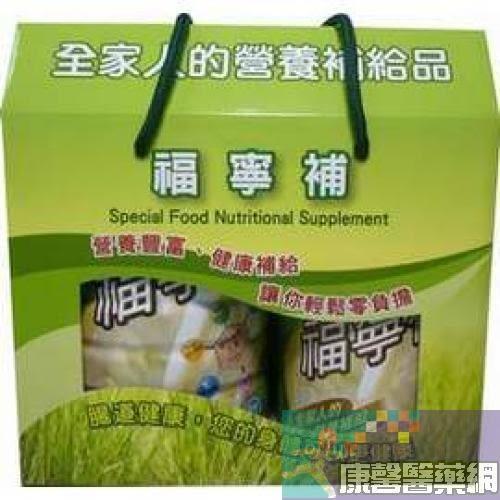 康馨飲品館-【福寧補】禮盒組 (900公克+450公克)~再送福寧補隨身包30gX3