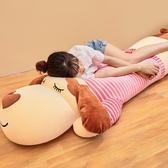 抱枕毛絨玩具公仔趴趴狗長條枕抱抱可愛娃娃【雲木雜貨】