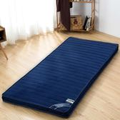 床墊學生宿舍床墊單人床墊被加厚防滑保護墊1.2米1.5m床被褥鋪底褥子 衣間迷你屋LX