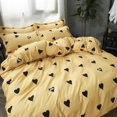 床上用品四件套學生宿舍1.2單人床單三件套1.5m被套情侶1.8/2.0m KV4327 『小美日記』