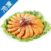 【預購】易牙居-藥膳醉蝦360G/盒【1/13陸續出貨】【愛買冷凍】