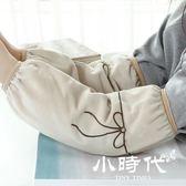 保暖絨布長款護袖套 防污防臟辦公清潔套袖袖筒 [XT]