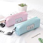 韓國創意少女心筆袋可愛小清新簡約大容量PU鉛筆袋初中學生文具袋 9號潮人館