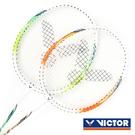 VICTOR 極速-穿線拍(對拍組)(附羽毛球 附球袋 2入 羽毛球拍≡體院≡