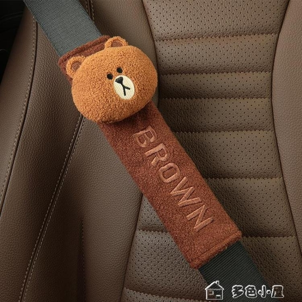 汽車安全帶護肩套保護套可愛加長車載保險帶車內裝飾 多色小屋