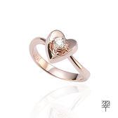 【LECRIN翠屋珠寶】心心相印0.13克拉美鑽-玫瑰金