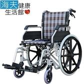 【海夫】富凱源機械式輪椅(未滅菌) 杏華 鋁合金 脊損型輪椅 (F361)